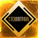 Логотип компании Стекло-грань