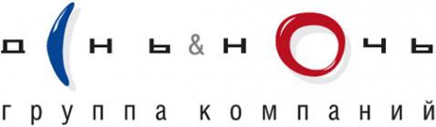 Логотип компании День & Ночь: new look