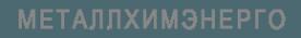 Логотип компании МЦС