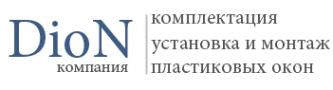 Логотип компании Дион