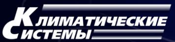 Логотип компании Климатические системы