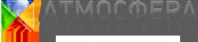 Логотип компании Атмосфера строительства