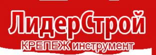 Логотип компании ЛидерСтрой