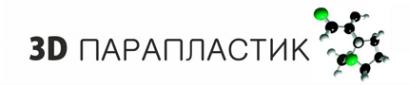 Логотип компании 3Д Парапластик