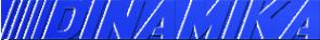 Логотип компании Динамика