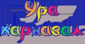 Логотип компании Batikshop