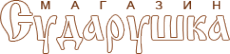 Логотип компании Сударушка