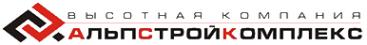 Логотип компании АльпСтройКомплекс
