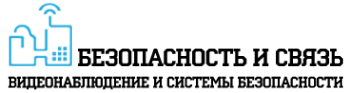 Логотип компании Безопасность и Связь