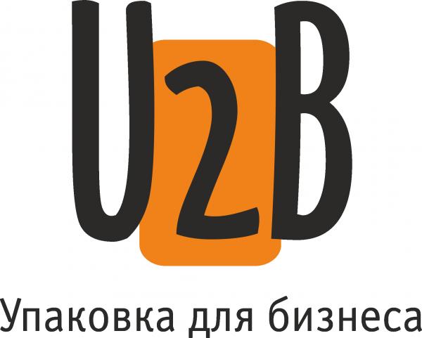 """Логотип компании U2B """"Упаковка для бизнеса"""""""