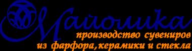 Логотип компании Майолика