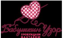 Логотип компании Бабушкин Узор