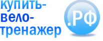 Логотип компании Купить-велотренажер.рф