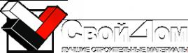 Логотип компании СвойДом