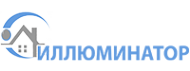 Логотип компании Иллюминатор
