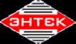 Логотип компании Энтек