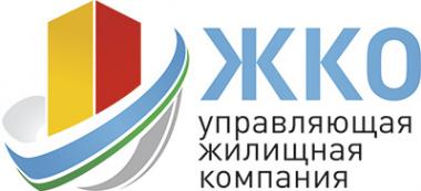 Логотип компании Управляющая компания ЖКО