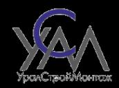 Логотип компании УралСтройМонтаж