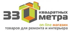 Логотип компании 33 Квадратных метра