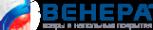 Логотип компании Венера