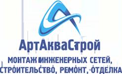Логотип компании Арт Аква Строй