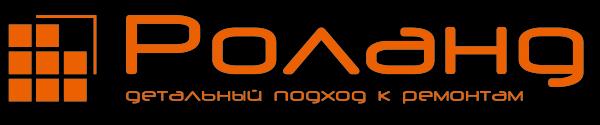 Логотип компании Роланд