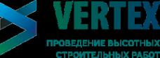 Логотип компании Вертекс