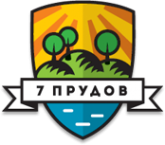 Логотип компании Экопарк 7 прудов