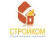 Логотип компании Стройком