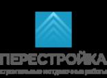 Логотип компании Перестройка