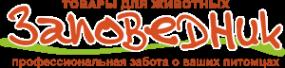 Логотип компании Заповедник