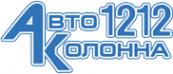 Логотип компании Автоколонна 1212