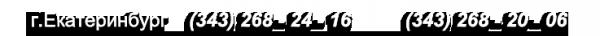 Логотип компании Центр Проф