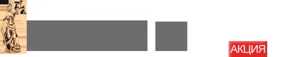 Логотип компании Юрист RF