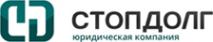 Логотип компании Стопдолг