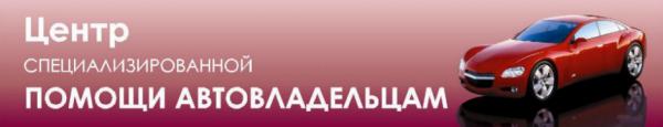 Логотип компании Капитал-Е