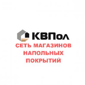 Логотип компании КВПол — сеть магазинов напольных покрытий